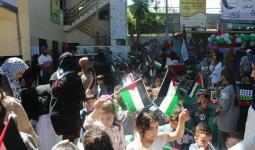 جانب من الأنشطة في مخيم  البداوي