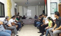 حملة مقاطعة الاحتلال الصهيوني في مخيم شاتيلا في لبنان