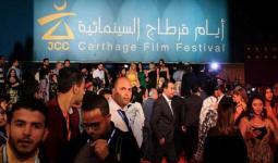 حالة غضب في الأوساط الفلسطينية والتونسيّة من عرض فيلم