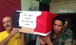 جثمان المجند علاء محمد حامد