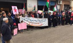 النسائية الديمقراطية الفلسطينية تعتصم في مخيم عين الحلوة