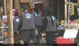 داعش - رجال الحسبة في مخيم اليرموك