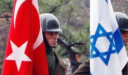 زيارة وفد رجال أعمال أتراك للكيان الصهيوني