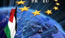 رابطة اللاجئين الفلسطينيين