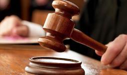 تعيين أول فلسطيني قاضياً لمحكمة مدينة بروسبيكت الأمريكية