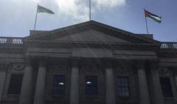 رفع العلم الفلسطيني فوق بلدية مدينة جولواي