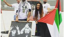 جانب من الفعاليات التضامنية في ليما