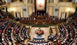 مجلس الشيوخ الإسباني