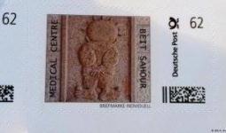 الطابع البريدي