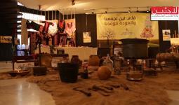 مقتنيات وتحف أخرجها الفلسطينيون معهم عام 1948