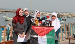 الحملة العالمية لكسر الحصار عن قطاع غزة تعلن عن فعالياتها