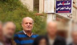 محمد يوسف الزعبي عضو قيادة الهلال الأحمر الفلسطيني