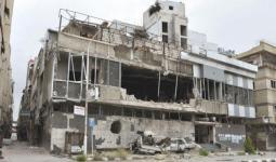 مستشفى فايز حلاوة في مخيم اليرموك