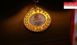 جائزة مسابقة
