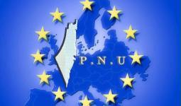الاتحاد الوطني الفلسطيني في دول الاتحاد الاوروبي