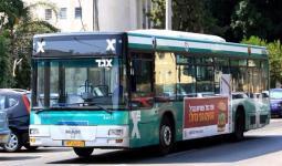 حركة المقاطعة تحرم شركة المواصلات العامة لدى الاحتلال من مناقصة في هولندا