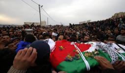 الولجة تُشيع الشهيد باسل الأعرج