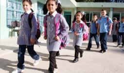 وكالة الغوث تزوّد طلبة مدارسها بالقرطاسية في 267 مدرسة- أرشيفية