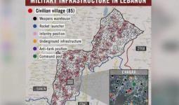 جيش الاحتلال ينشر خارطة بنك أهدافه في لبنان