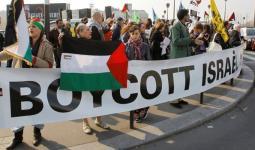 نشطاء إسبان مُقاطعين للاحتلال يواجهون أحكاماً بالسجن الفعلي..وإطلاق حملة للإفراج عنهم