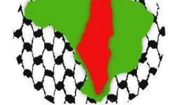 الفيدرالية الفلسطينية في البرازيل: سياسة ترامب كارثة للبشرية