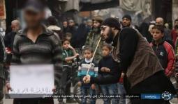 الصورة التي نشرها تنظيم داعش