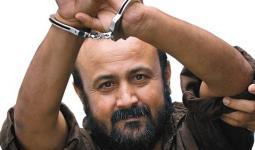 الأسير مروان البرغوثي يدعو للعصيان المدني والوطني الشامل