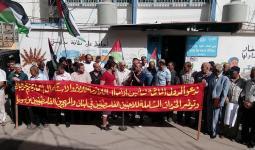 من اعتصام لجان حق العودة في مخيم عين الحلوة احتجاجاً على تقليص خدمات الأونروا
