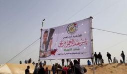جدارية الشهيد ياسر مرتجي