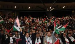 ندوة حول القدس في المغرب
