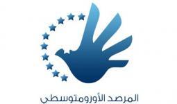 الأورومتوسطي يُصدر تقريراً مع دخول حصار قطاع غزة عامه الثاني عشر