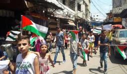 مخيم عين الحلوة جنوبي لبنان