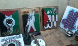 جانب من أعمال اللاجئ الفلسطيني محمد ياسين