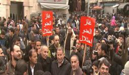 الأردنيون يستأنفون مسيراتهم ضد اتفاق الأردن والاحتلال ويرددون