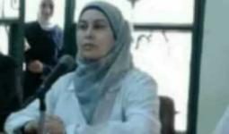 الطبيبة المغدورة لارا هشام