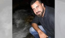 الشاب الفلسطيني