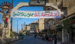 بدء تسجيل أسماء الراغبين بالخروج الى الشمال السوري