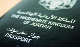 الأردن ترفع رسوم جواز السفر المؤقت للفلسطينيين من الضفة والقدس المحتلتين أربعة أضعاف