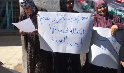 اعتصام في مخيّم إربد رفضاً لتقليصات