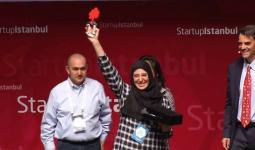 الشابة الفلسطينية نور جمال الخضري