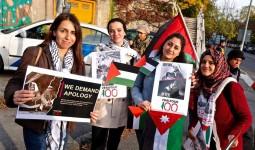بالصور: اعتصامات وندوات في مدن وعواصم أوروبية بالذكرى المئويّة لـ