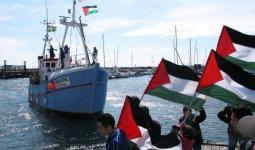 أسطول الحريّة الخامس يصل قطاع غزة تموز المُقبل