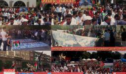 من المسيرات التضامنية مع الأقصى حول العالم