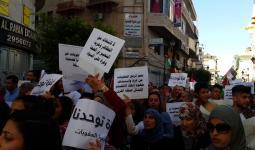 تظاهرة بالمئات في رام الله المحتلة للمطالبة برفع العقوبات عن غزة