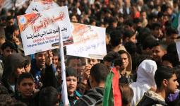 غزة: مُقترحات لأزمة موظفي