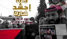 الحركة الأسيرة تدعو للمشاركة في تظاهرة