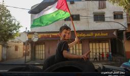 الفلسطينيّون يستعدّون للمُشاركة في جمعة