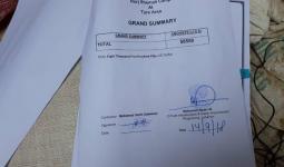 نص الاتفاق بين الاونروا وشركة صيانة المياه