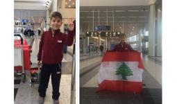 طفل لبناني يرفض التطبيع في بطولة العالم بالشطرنج