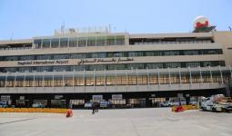 مطار بغداد - انترنت